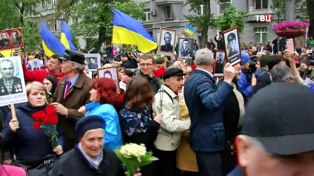 """Акция """"Бессмертный полк"""" на Украине"""