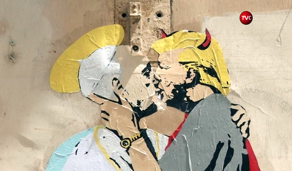 Граффити целующихся Франциска и Трампа