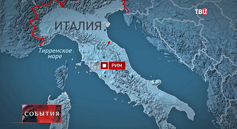 Наулице Рима произошел взрыв