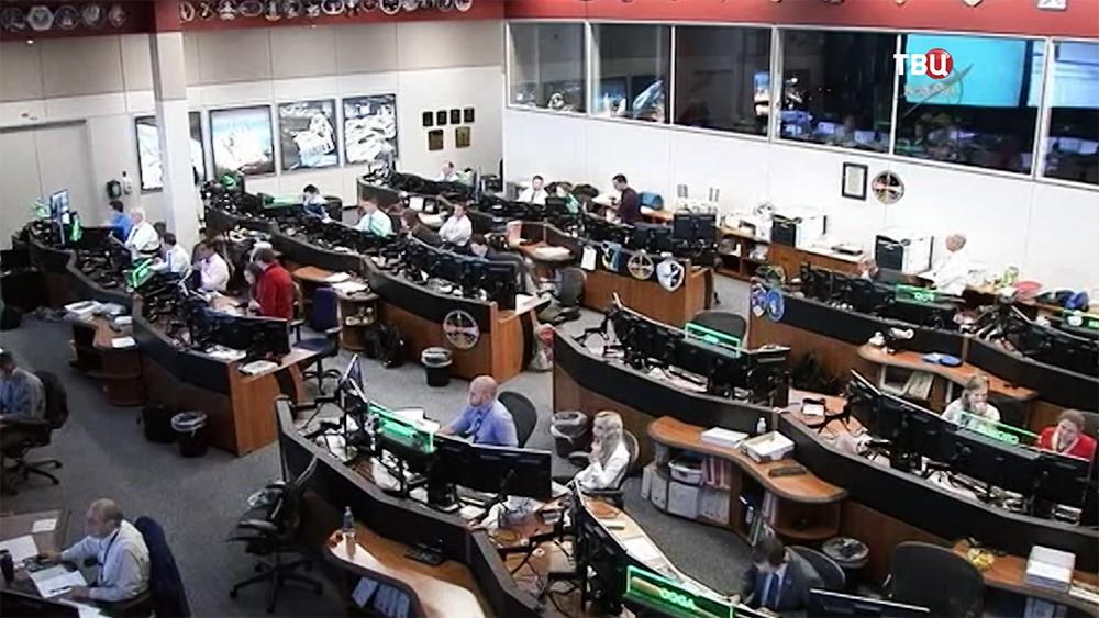 ЦУП NASA