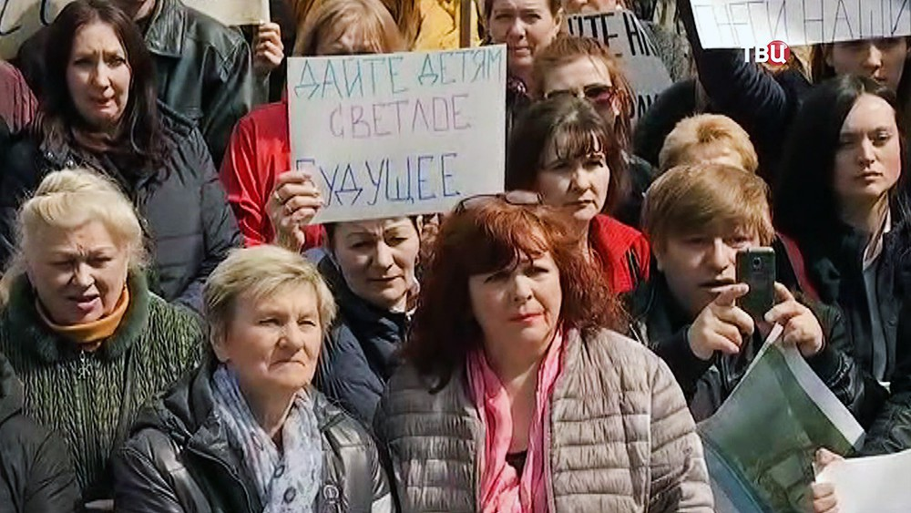 Митинг жителей о поддержке программы реновации жилья в Москве