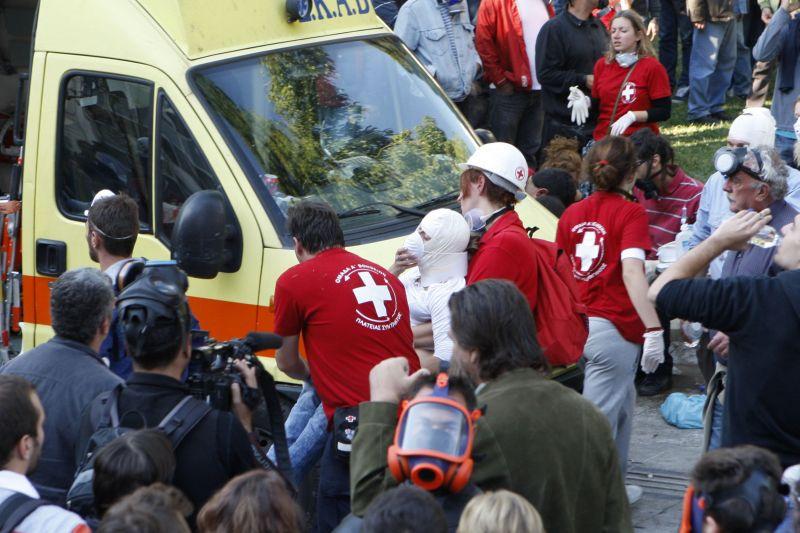 Скорая помощь в Греции