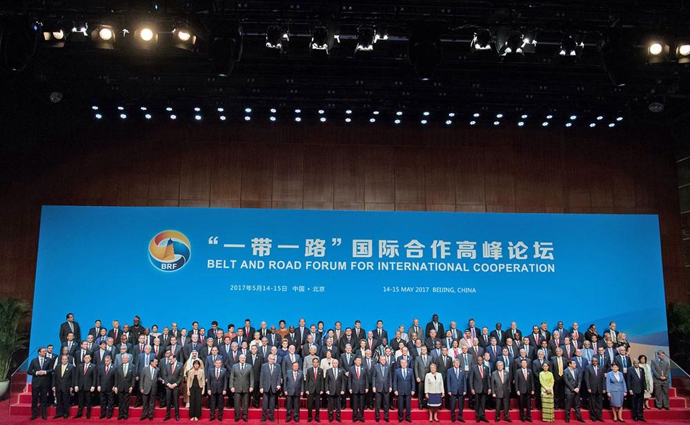 """Международный форум """"Один пояс, один путь"""" в Китае"""