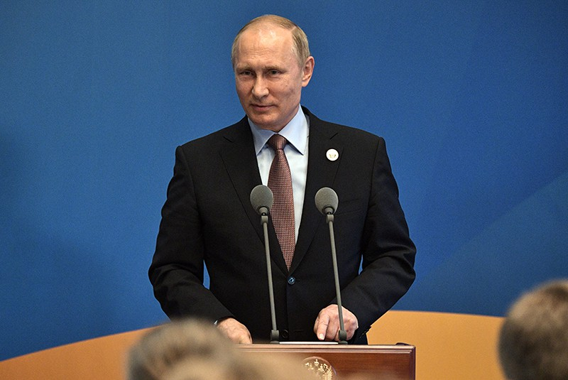"""Президент России Владимир Путин на Международном форуме """"Один пояс, один путь"""""""