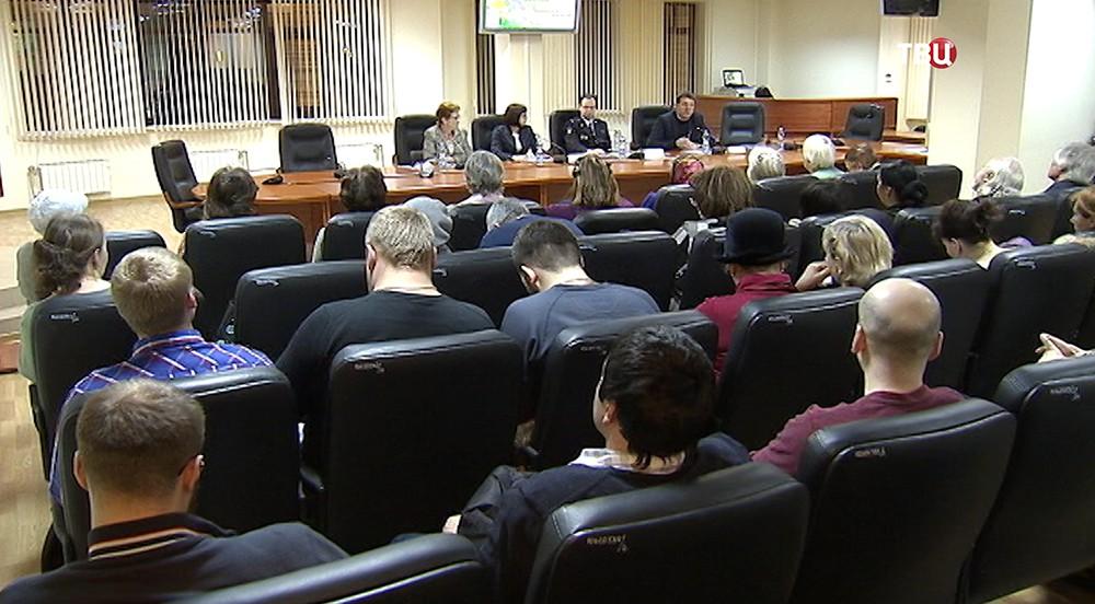 Встреча с главами управ районов Москвы