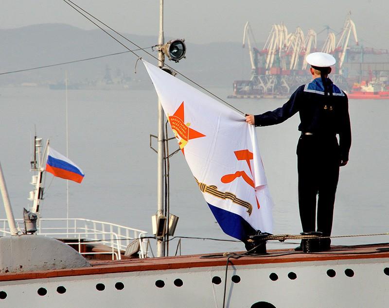 День Тихоокеанского флота
