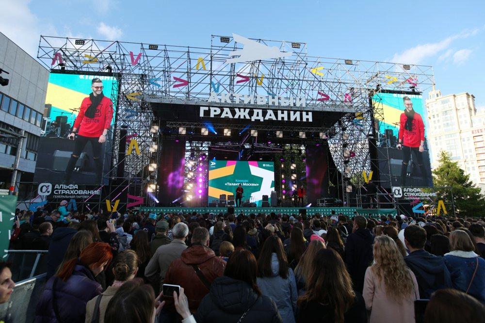 """Трехлетие проекта """"Активный гражданин"""""""