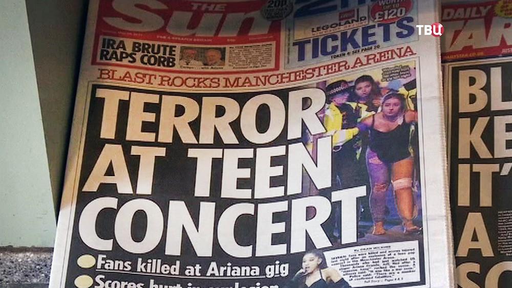 Статья в газете о теракте в Манчестере