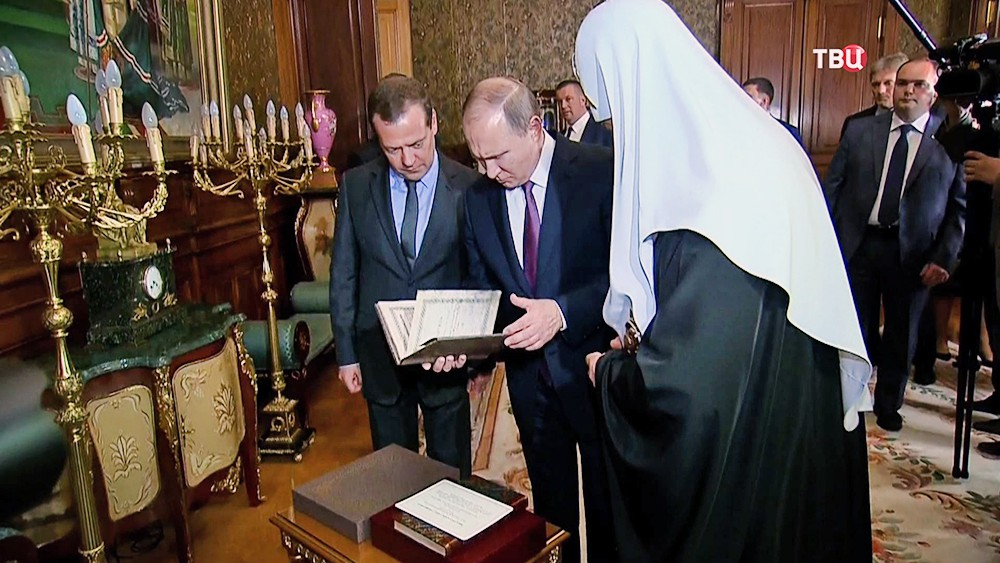 Владимир Путин, Дмитрий Медведев и Патриарх Кирилл