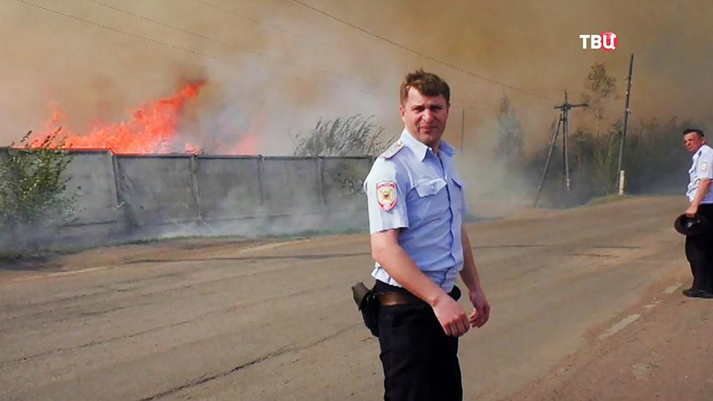 Полиция на месте возгорания