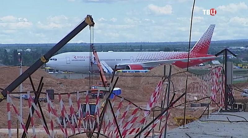 Строительство Симферопольского аэропорта