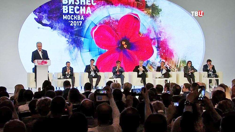 """Сергей Собянин на форуме """"Бизнес-весна 2017"""""""