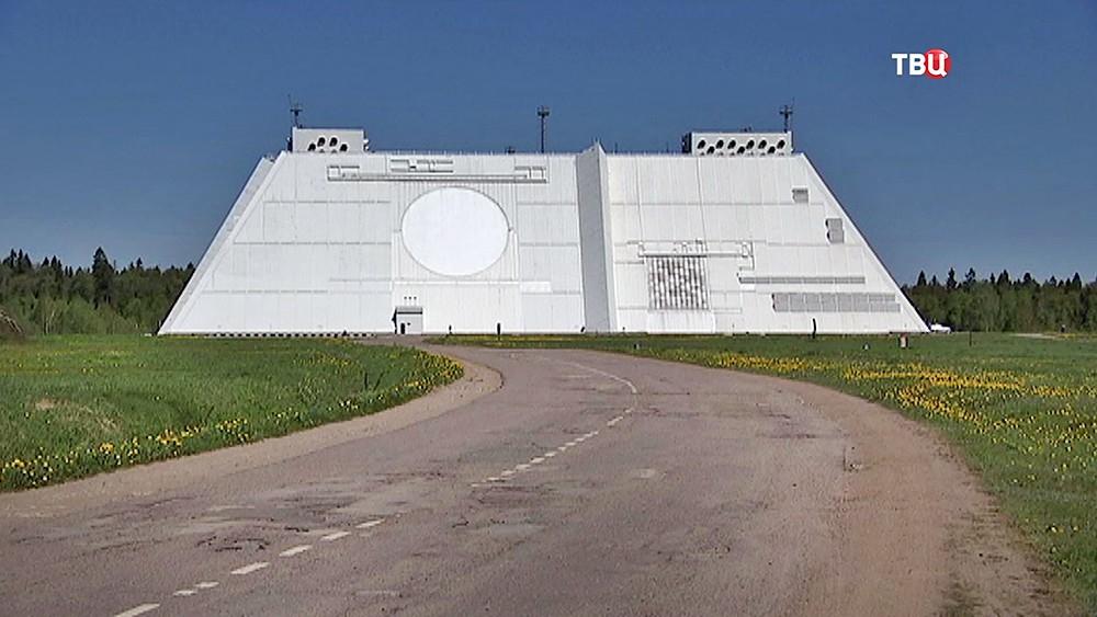Радиолокационная станция (РЛС)