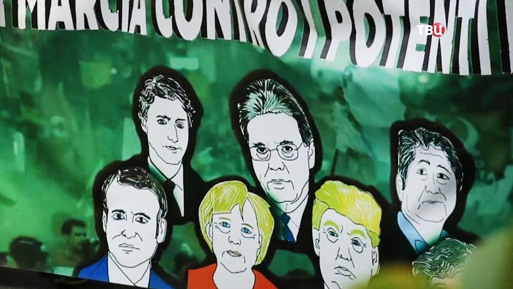 Плакат на саммите G7