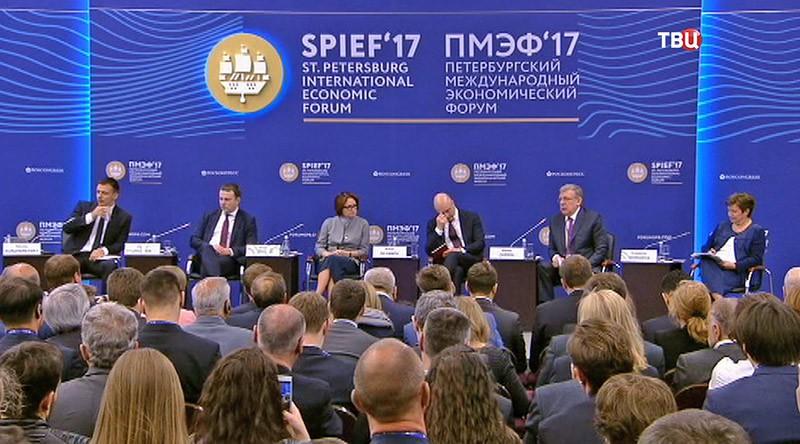 Картинки по запросу XXII Пертербургский международный экономический форум