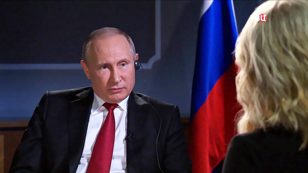Владимир Путин дает интервью