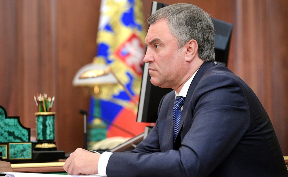 Председатель Госдумы Вячеслав Володин