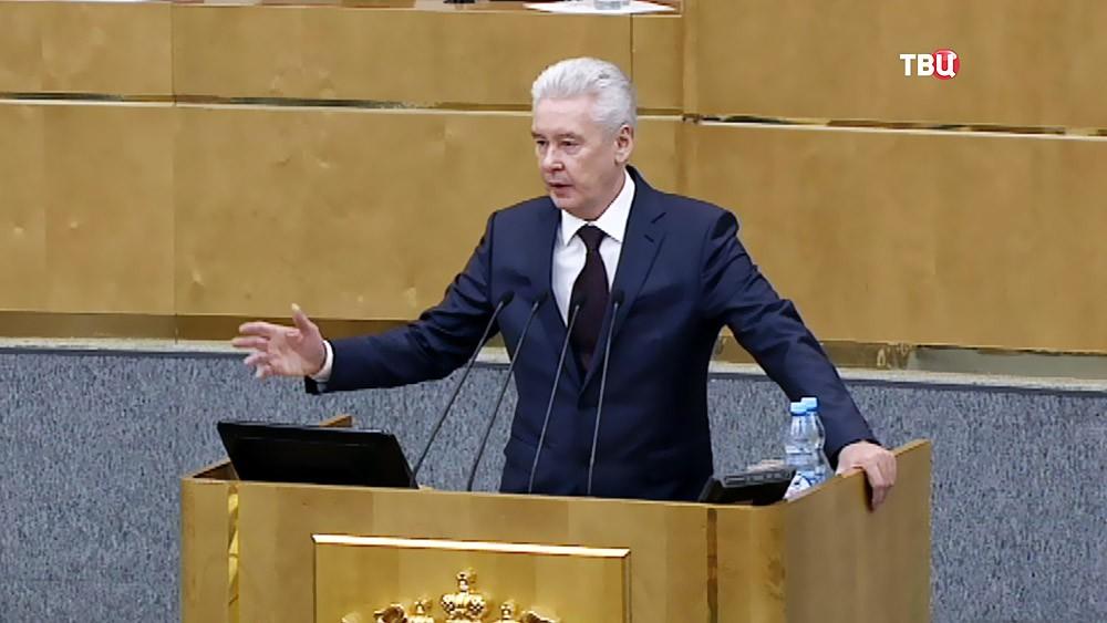 Мэр Москвы Сергей Собянин выступает в Госдуме РФ