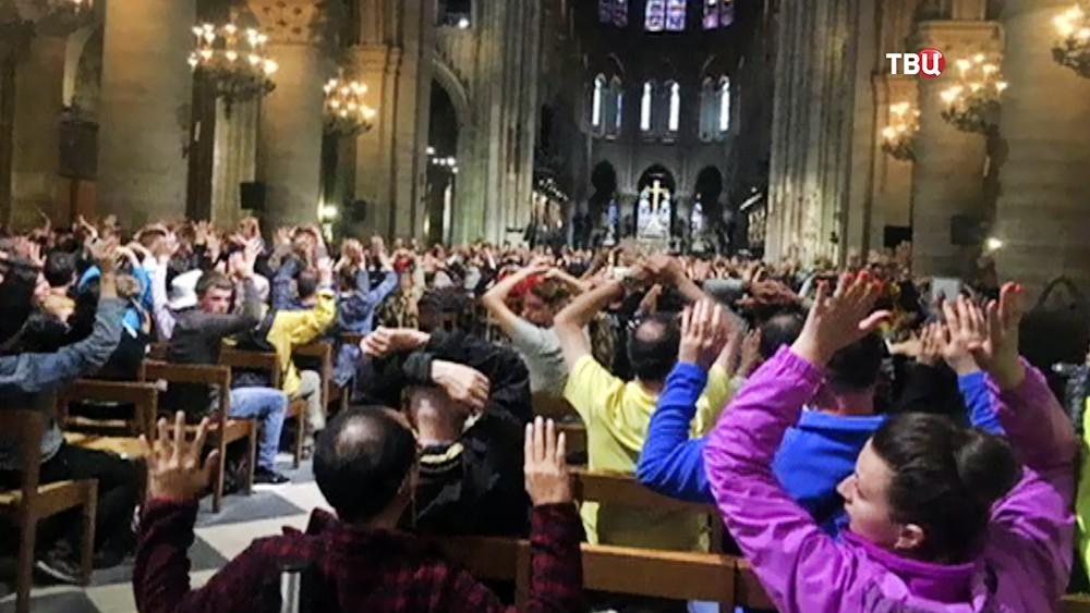 Поиск террористов в соборе Парижской Богоматери