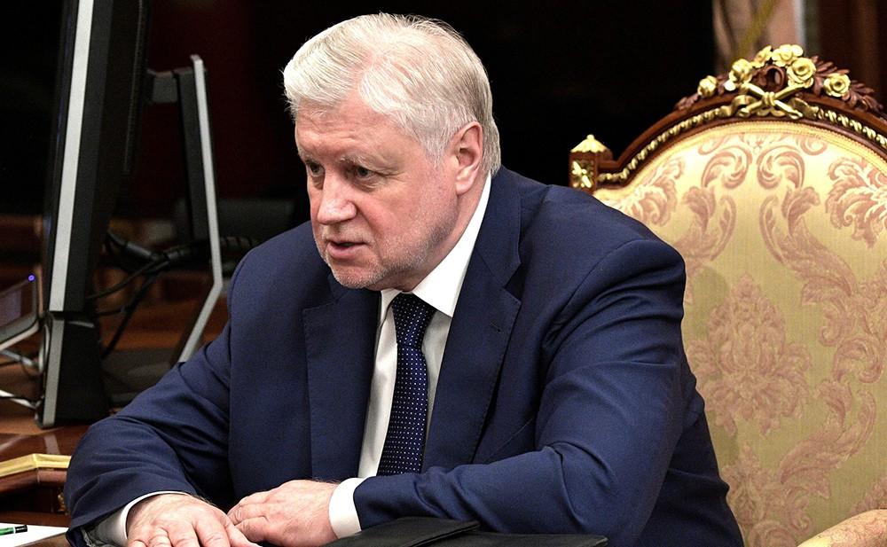 """Председатель партии """"Справедливая Россия"""" Сергей Миронов"""