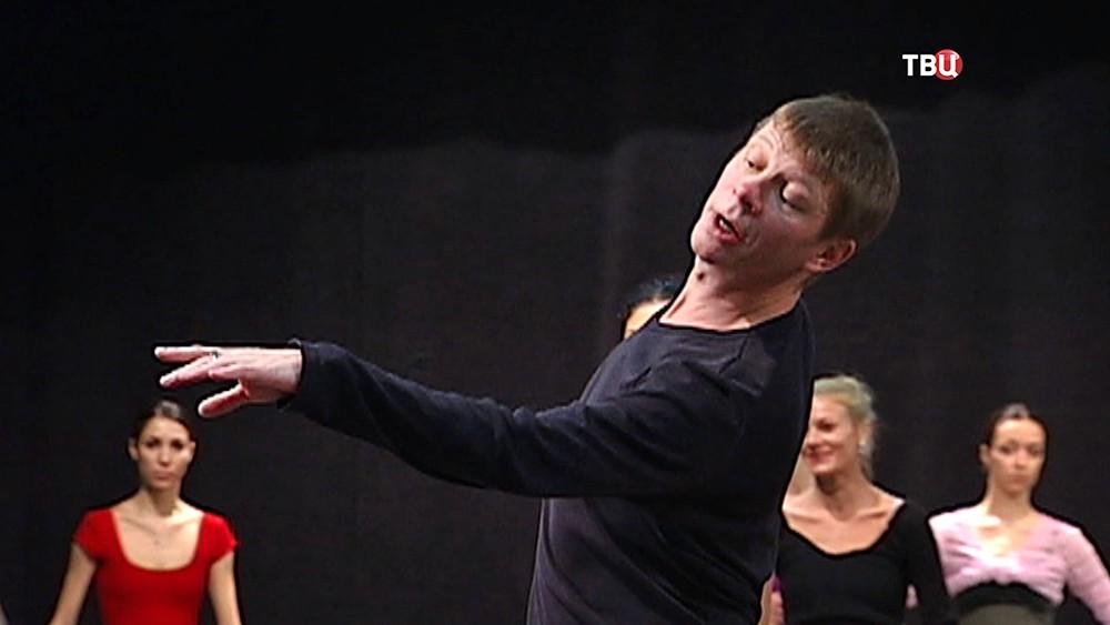 Заслуженный артист России, балетмейстер Мариинского театра Сергей Вихарев