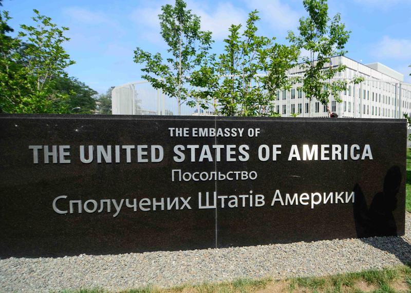 Посольство США в Киеве