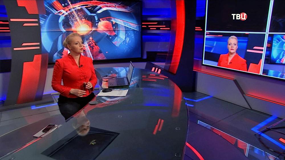 Новости россии и мира и украины сегодня свежие