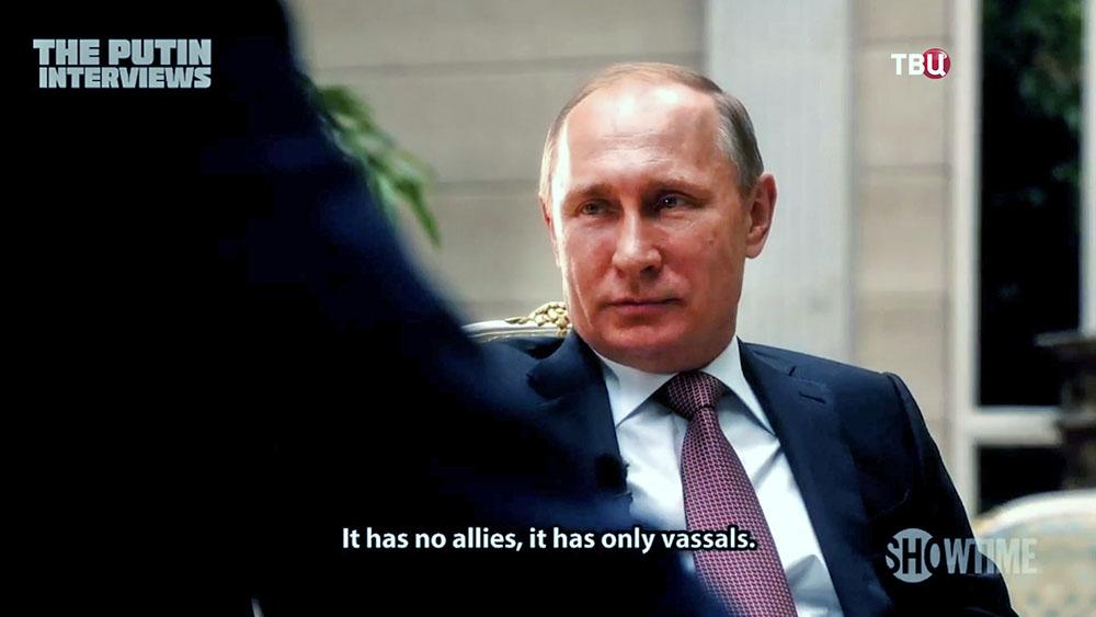 Путин поведал , что унего нехватает времени наигру свнуками