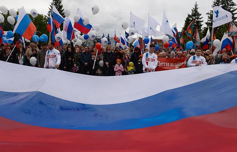 Праздничный митинг в честь Дня России