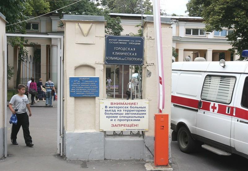 Справочная 64 поликлиники