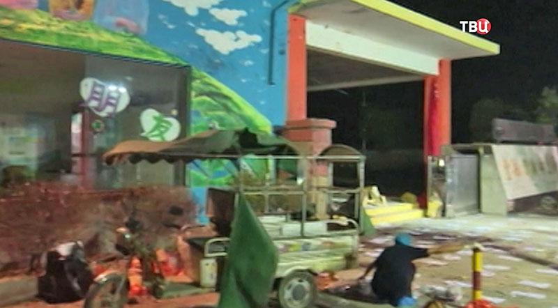 Место взрыва у детского сада в Китае