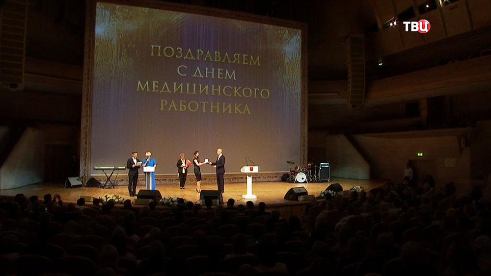 Собянин вручил награды лучшим медиками столицы