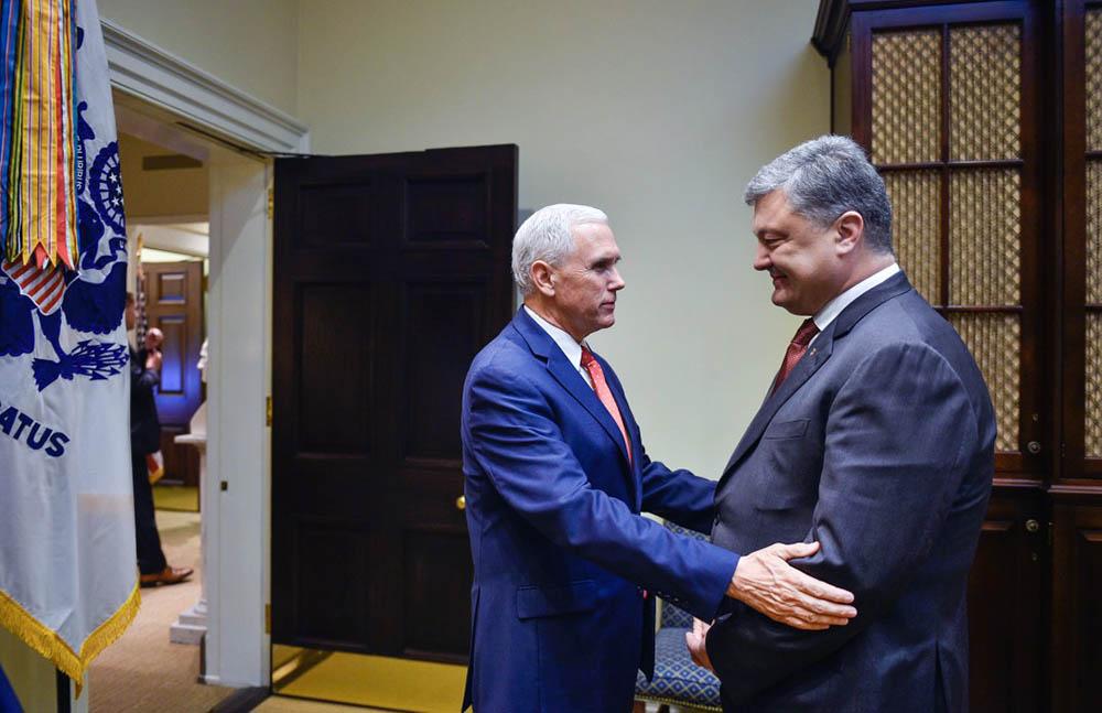 Вице-президент США Майкл Пенс и президент Украины Пётр Порошенко