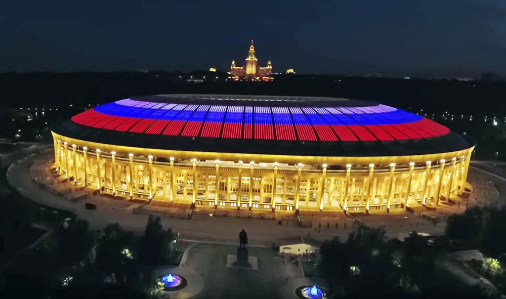 "Подсветка стадиона ""Лужники"""