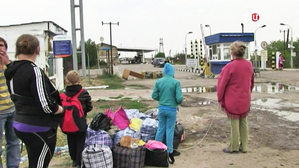 Жители Украины на границе