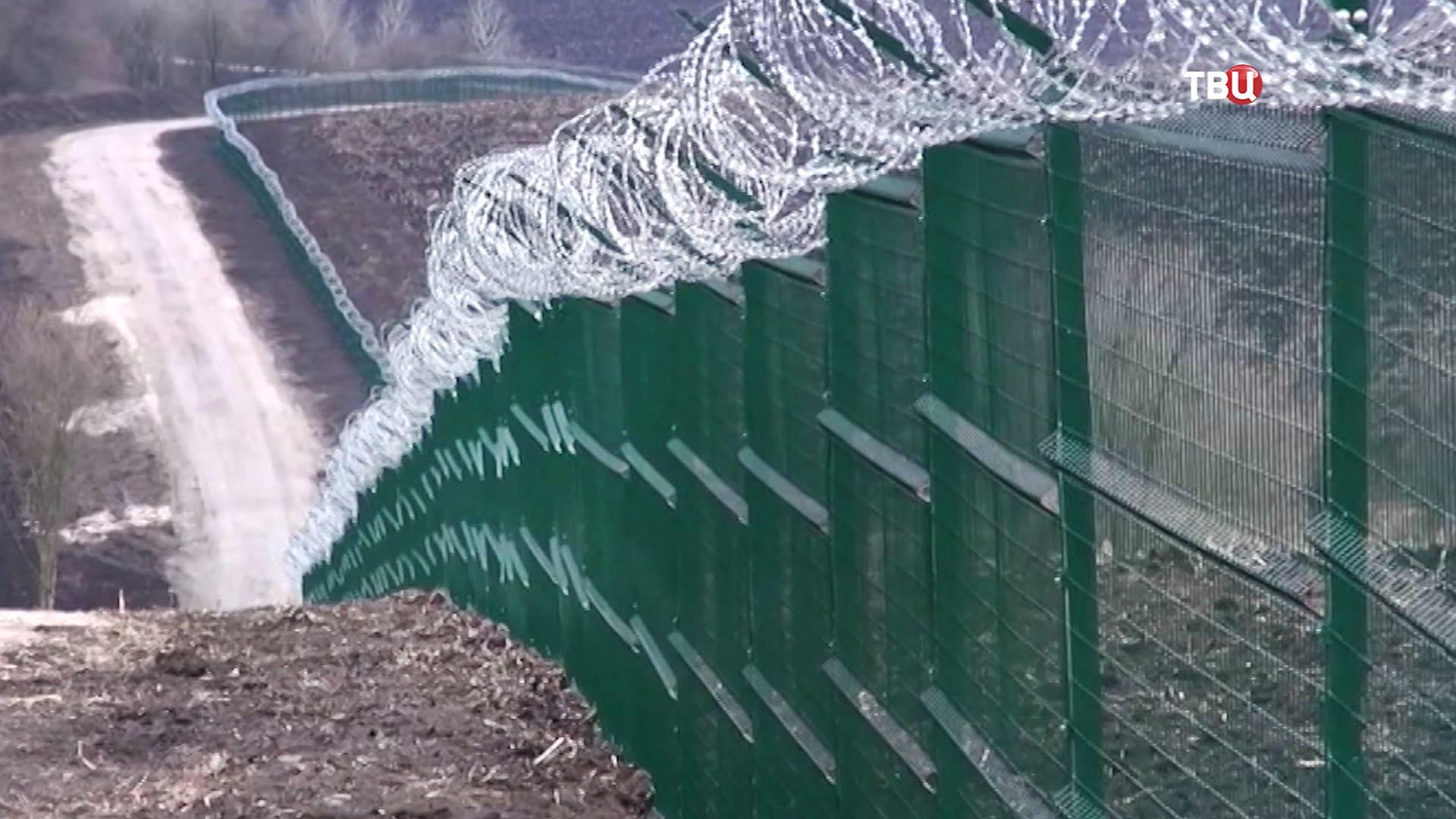Забор на границе Украины с Россией