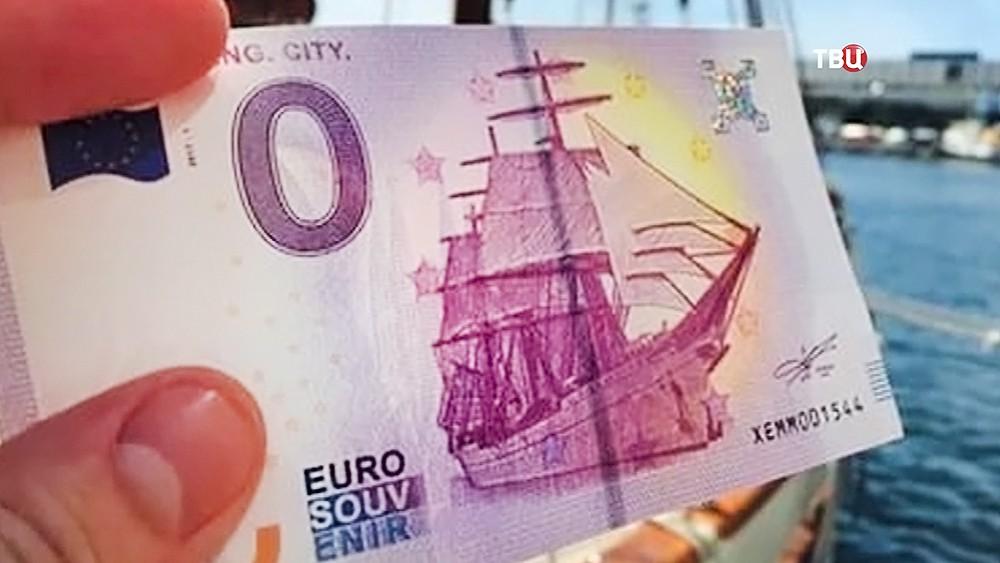 Сайт евро 5 копеек 1778 цена