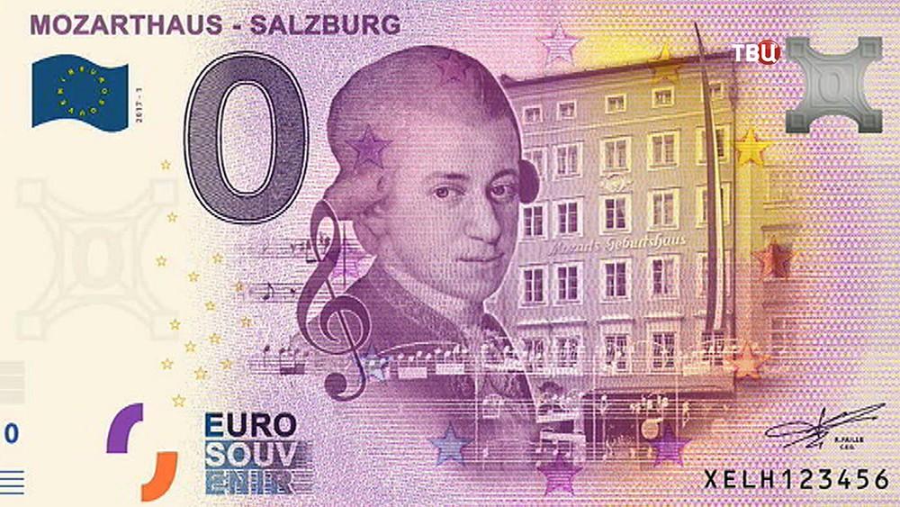 евро фото купюр