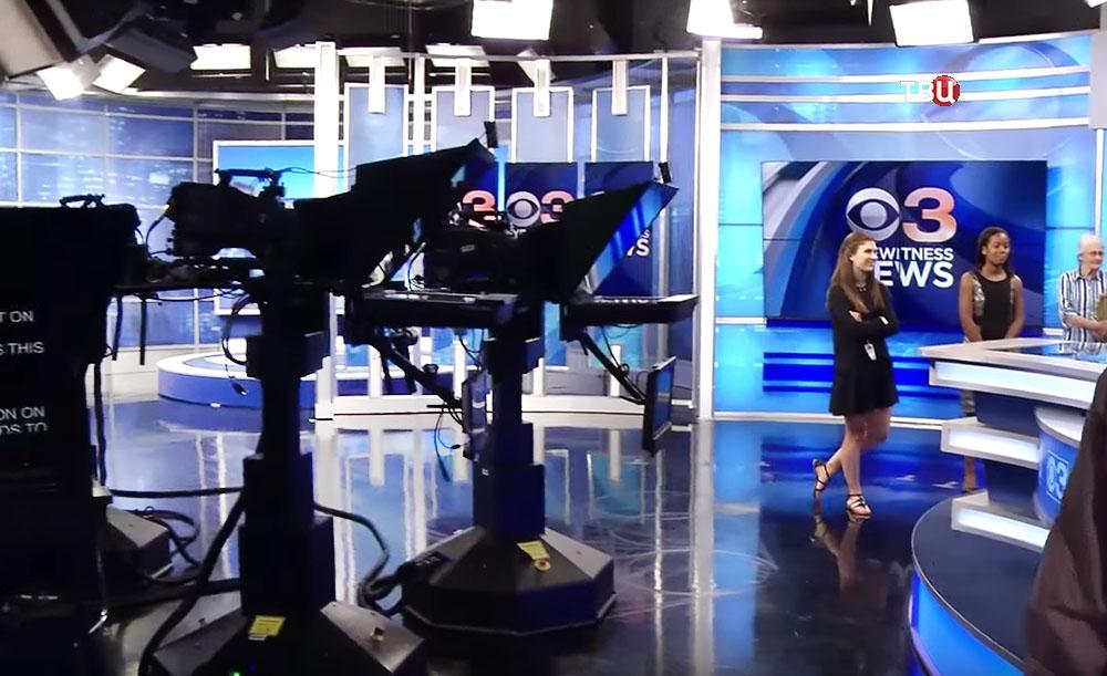 Студия телеканала CBS