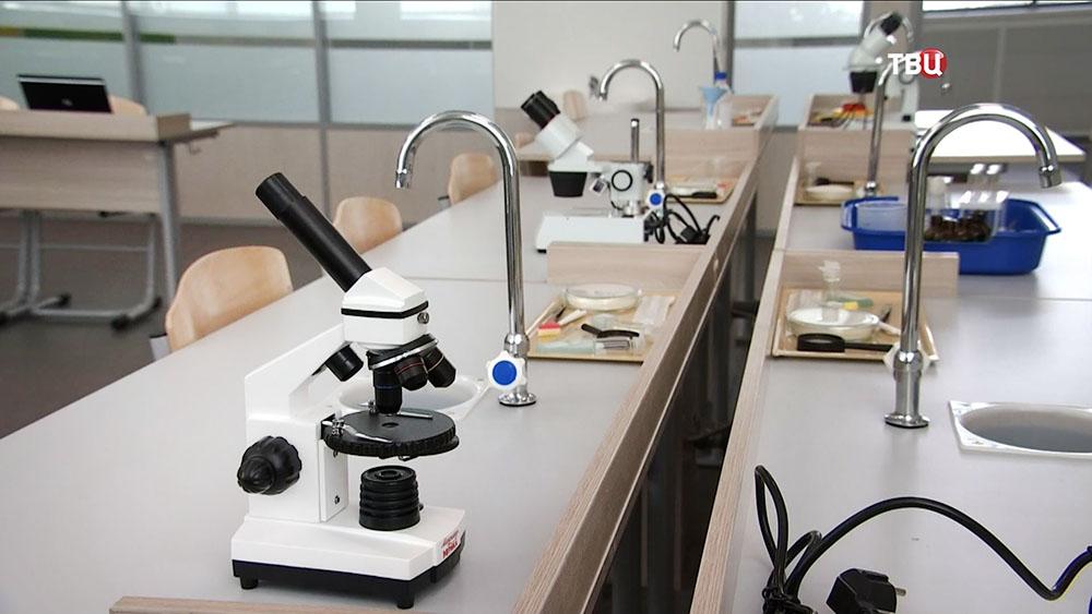 Лаборатория в школе