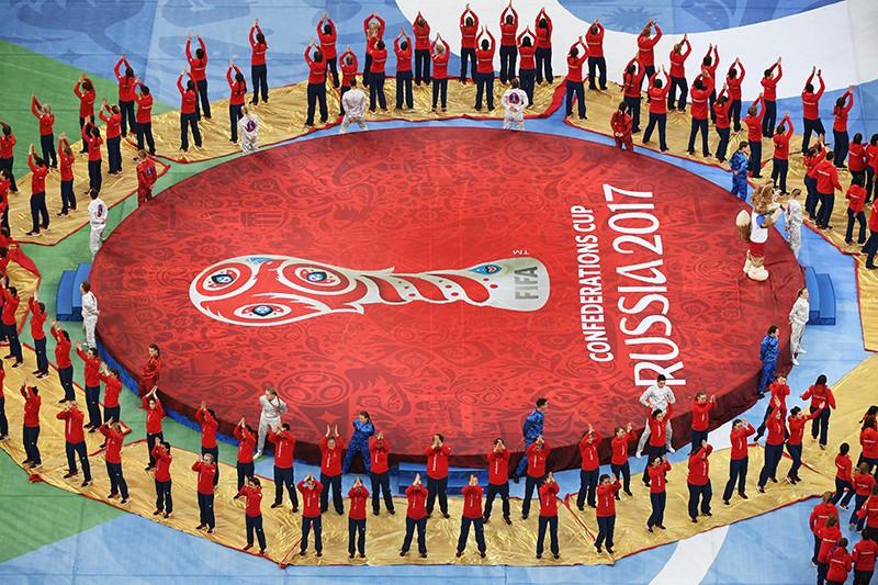 Церемония закрытия Кубка конфедераций-2017