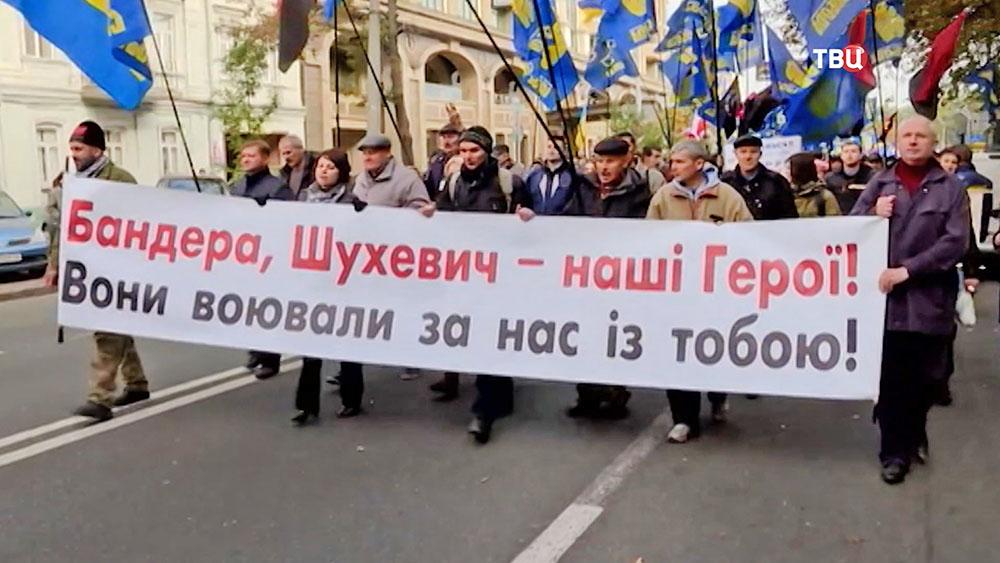 Митинг украинских радикалов с транспарантами прославляющими Бандеру и Шухевича