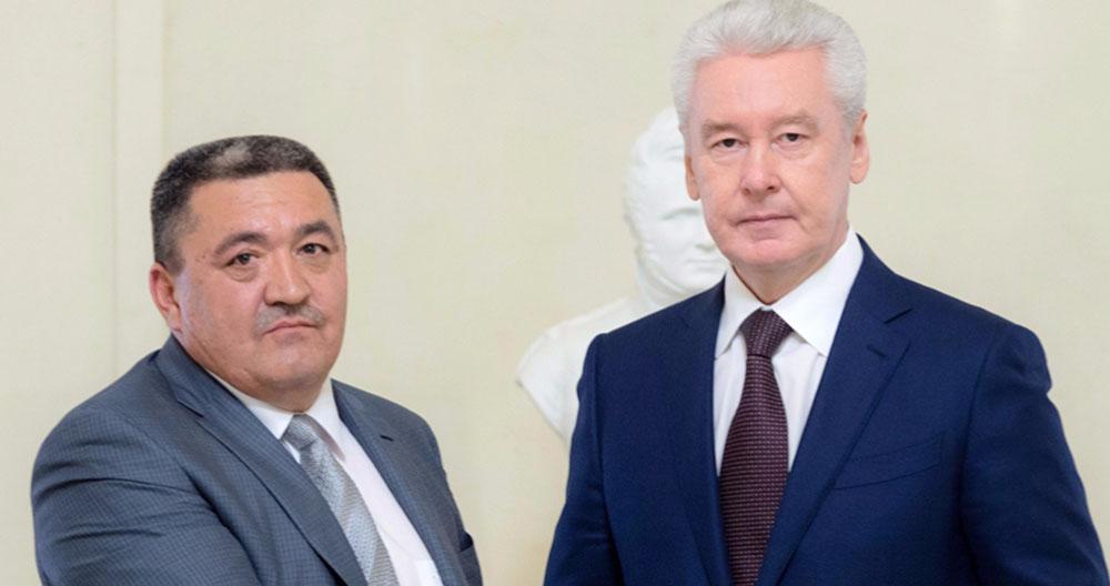Мэр Москвы Сергей Собянин и мэр Бишкека Албек Ибраимов