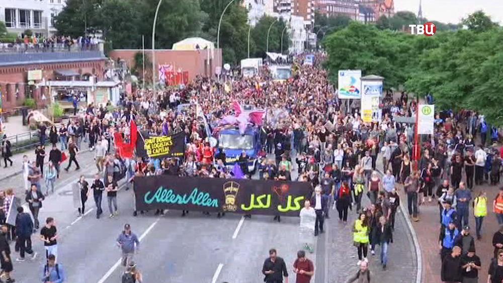 Митинг антиглобалистов в преддверии саммита G20