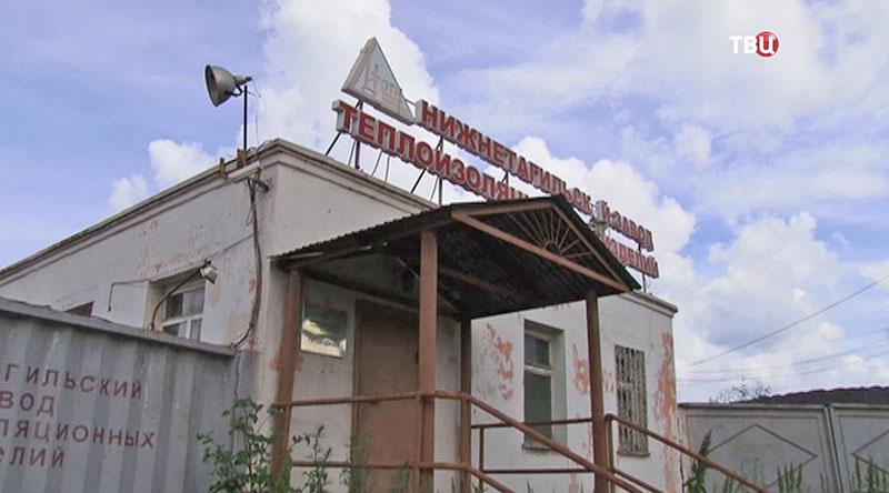Завод в Нижнем Тагиле