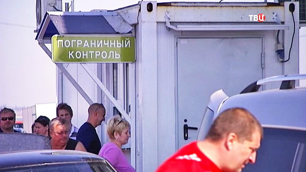 Пограничный пункт между Россией и Украиной