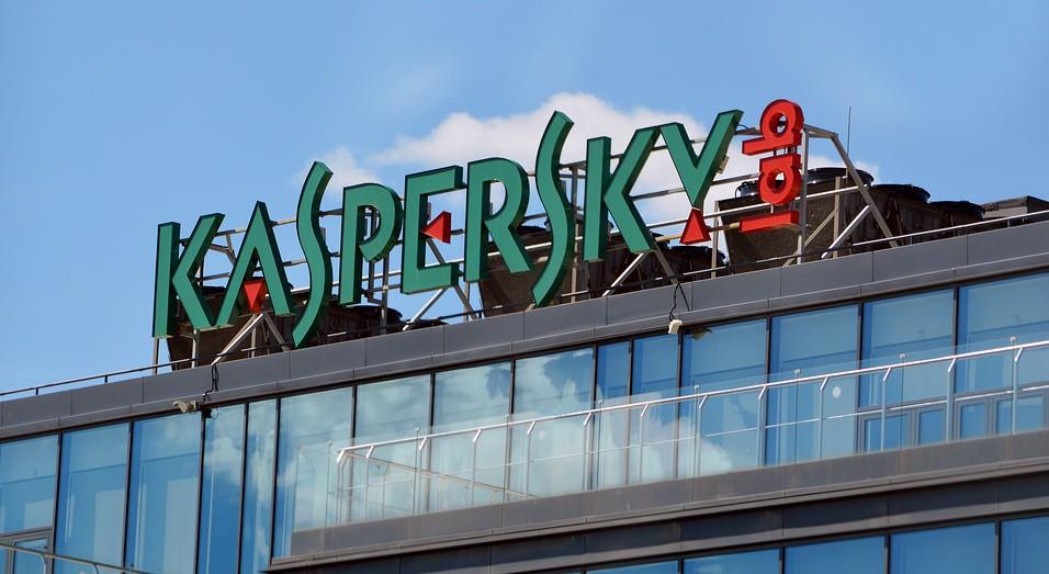 """Логотип компании """"Лаборатория Касперского"""""""