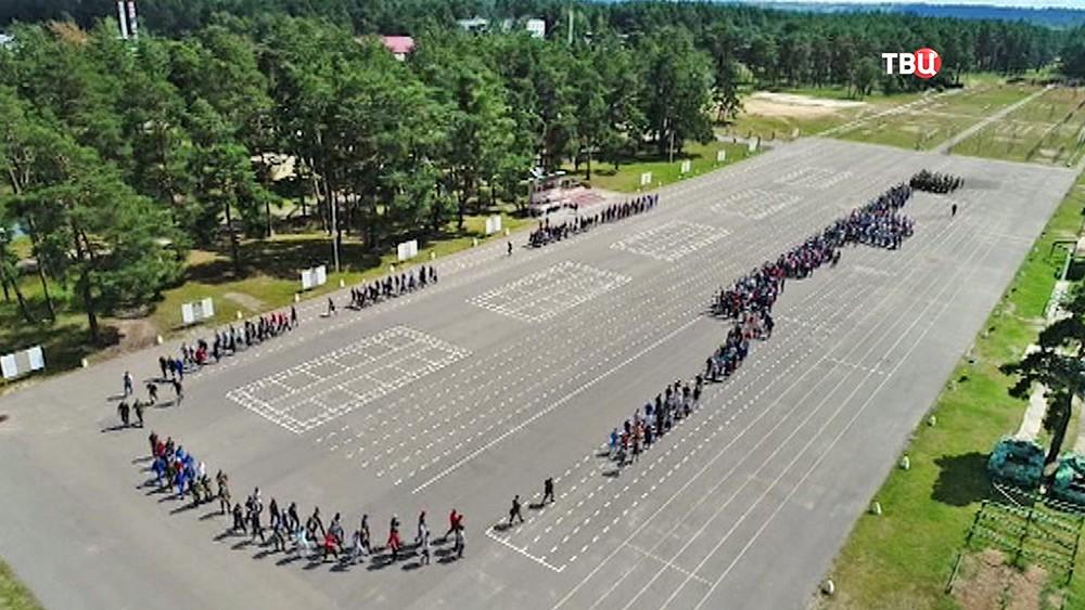 Рязанское высшее воздушно-десантное училище (ВДВ)