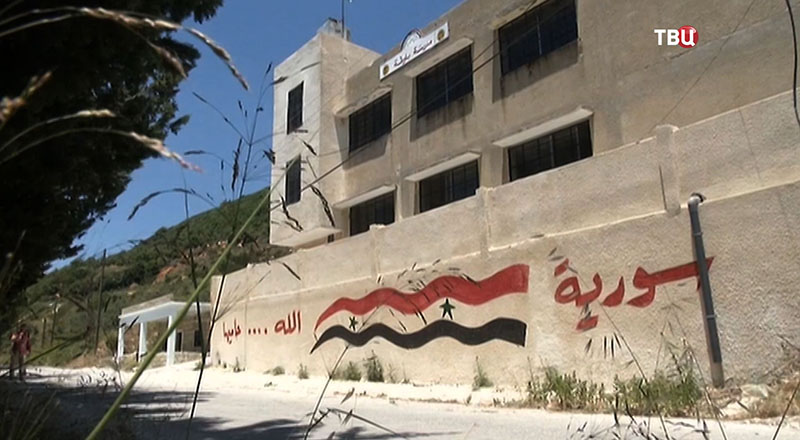 Сирийская школа
