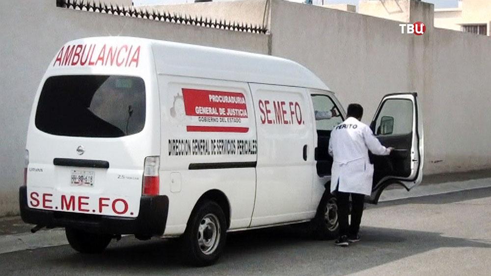 Скорая помощь Мексики